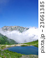夏の八方池 23661385