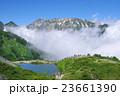 八方池 池 ハイキングの写真 23661390
