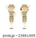 探検 子供 セット イラスト 23661409
