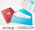旅行券イメージ 23662220