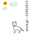白猫 お日さま 23662614