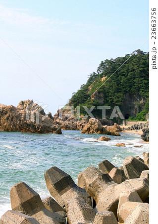 テトラポットと笹川流れの海 23663756