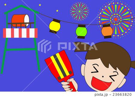 祭り ナルコのイラスト素材 [23663820] - PIXTA