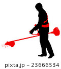 Silhouette worker of a garden cuts off  grass. 23666534