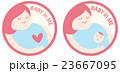 マタニティロゴ Maternity Logo 23667095