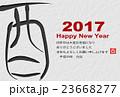 酉 酉年 年賀状のイラスト 23668277