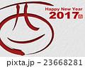 酉 酉年 年賀状のイラスト 23668281