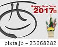 酉 酉年 年賀状のイラスト 23668282
