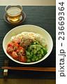 冷やし中華(ツナ缶) 23669364