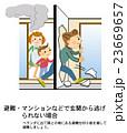 家庭の防災 避難 23669657