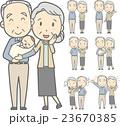 老人夫婦(案内・赤ちゃん・カラオケなどのパターンをセット) 23670385