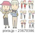 趣味を楽しむ老人夫婦(旅行・ゲートボール・ウォーキングなどのパターンをセット) 23670386