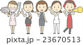 様々な職業の女性たち 23670513