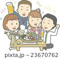 鍋パーティー 23670762