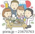 鍋パーティー(富士山のおめでたい背景) 23670763