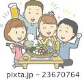 鍋パーティー 23670764