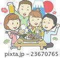 鍋パーティー(富士山のおめでたい背景) 23670765