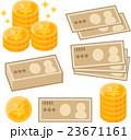 日本円のイメージイラスト 23671161