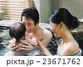 Hot spring trip 8 months old 23671762