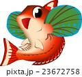 魚 ホウボウ イラスト ベクター かわいい系 23672758