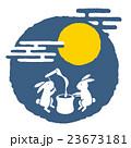 お月見 餅をつく兎 23673181