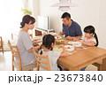 家族の食卓 23673840
