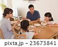 家族の食卓 23673841