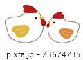 酉 鶏 干支のイラスト 23674735
