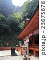 象頭山中腹、1368段、金刀比羅宮奥社拝殿と天狗の面が掛けられている天狗岩 23675678