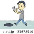 歩きスマホ スマートフォン 男性のイラスト 23678519