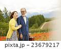 夫婦旅 23679217