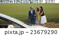 ポートレート 家族 家族旅行の写真 23679290