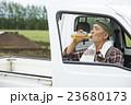 男性 シニア 農家の写真 23680173