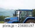 男性 シニア 農家の写真 23680197