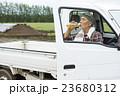 男性 シニア 農家の写真 23680312