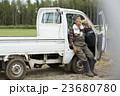 男性 シニア 農家の写真 23680780