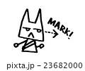 駅伝ウサギ 23682000
