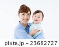 赤ちゃん 母子 親子の写真 23682727
