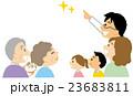 希望にあふれた家族 23683811