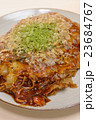 おいしい広島風お好み焼き 23684767