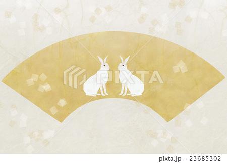 白い和紙 金箔 扇形 白兎 23685302