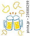 銀杏 ビールで乾杯 23688299