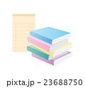本 書籍 図書カードのイラスト 23688750