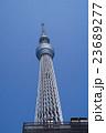 東京スカイツリーと青空 23689277