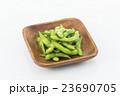 枝豆 23690705