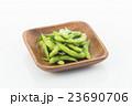 枝豆 23690706