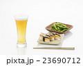 ビールと寿司と枝豆 23690712