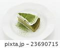 抹茶ケーキ 23690715
