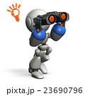 双眼鏡で先を見通すキュートなロボット 23690796