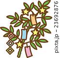笹飾り(七夕) 23692876